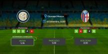 Consigli per Inter - Bologna: sabato 18 settembre 2021
